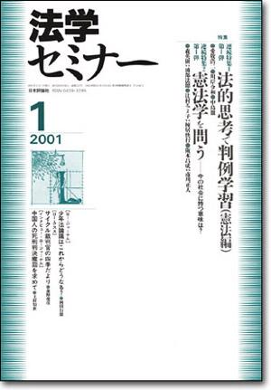 housemi0101.jpg