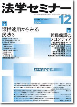 housemi0412.jpg