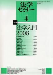 housemi08-04.JPG