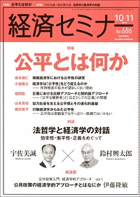 月別: 2016年1月トップページ書籍雑誌デジタルコンテンツ