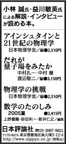 081103nikkei-adv.jpg