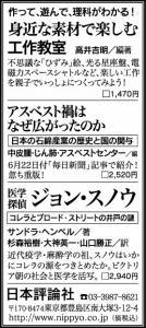 090713mainichi-adv.jpg