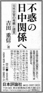 120522asahi_adv.jpg