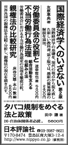 140909nikkei-adv.jpg