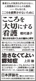 150512yomiuri-adv1.jpg