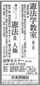 160330asahi-adv.jpg
