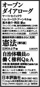 160413mainichi-adv