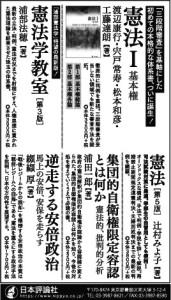 160503mainichi-adv