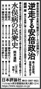 160513mainichi-adv