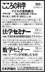 161026読売新聞サンムツ広告