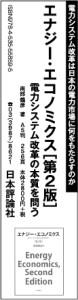 日経産業新聞170530_新聞広告