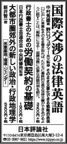 170707nikkei-adv