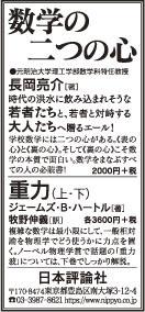 171008yomiuri-adv