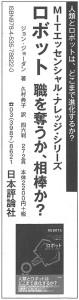 171030nikkeisangyo_adv