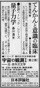 171124asahi-adv