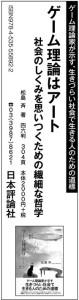 SS0131M_nippyo_初校0124