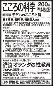 180628yomiuri-adv