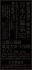 180831yomiuri-adv