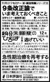 180928朝日M日評3d6w