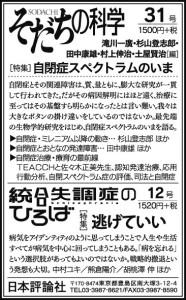 20181020読売サンムツ