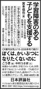 190116yomiuri-adv