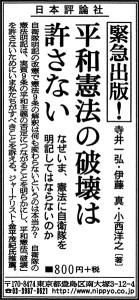 190201asahi-adv