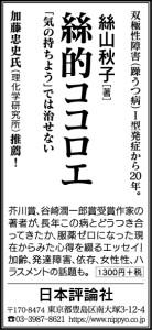 190313yomiuri-adv