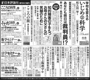 180914_朝日M5d1/2修正