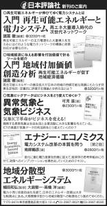 190626日経産業新聞
