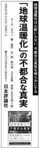 SS0627M_nippyo_初校0620