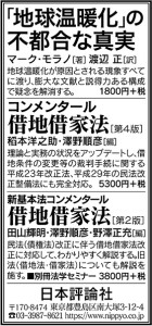 190709nikkei-adv