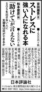 190715yomiuri-adv