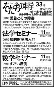 20191022読売サンムツ