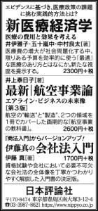 191118_日経M日評3d8w