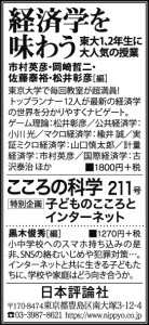 200513毎日M日評3d8w