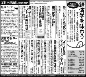 200531_日経M日評5d2w