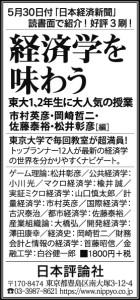 200618日経M日評3d8w