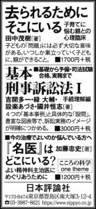 200714毎日M日評3d8w