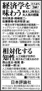 200717日経M日評3d8w