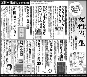 200726_読売M日評5d2w
