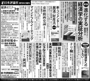 200927_日経M日評5d2w
