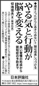 2001125読売M日評3d8w