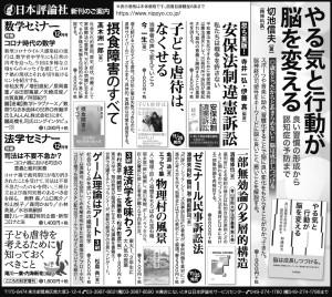 201116_朝日M日評5d2w