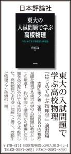 ◆0408日本評論社800C