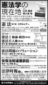 2021年5月3日付毎日新聞広告