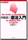 http://www.nippyo.co.jp/img/books/02289.jpg