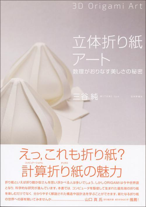 ハート 折り紙 折り紙 購入 : nippyo.co.jp