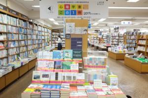 紀伊國屋新宿本店×心販研_2019-2020_1