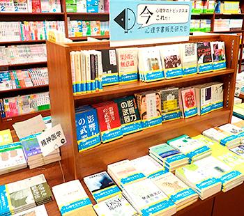 ジュンク堂書店大阪本店イベントコーナー1
