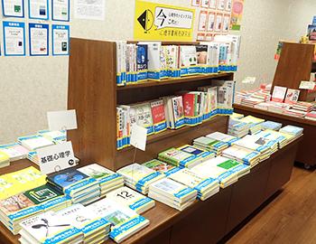 ジュンク堂書店大阪本店イベントコーナー2